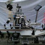 পিএলসি বিখ্যাত জাপানি মিতসুবিশি ব্র্যান্ডের ফ্ল্যাট সারফেস লেবেল প্রয়োগকারী মেশিন